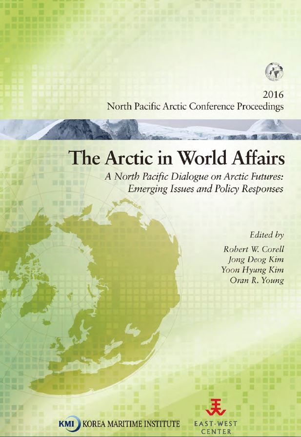 2016 North Pacific Arctic Conference Proceedings 표지