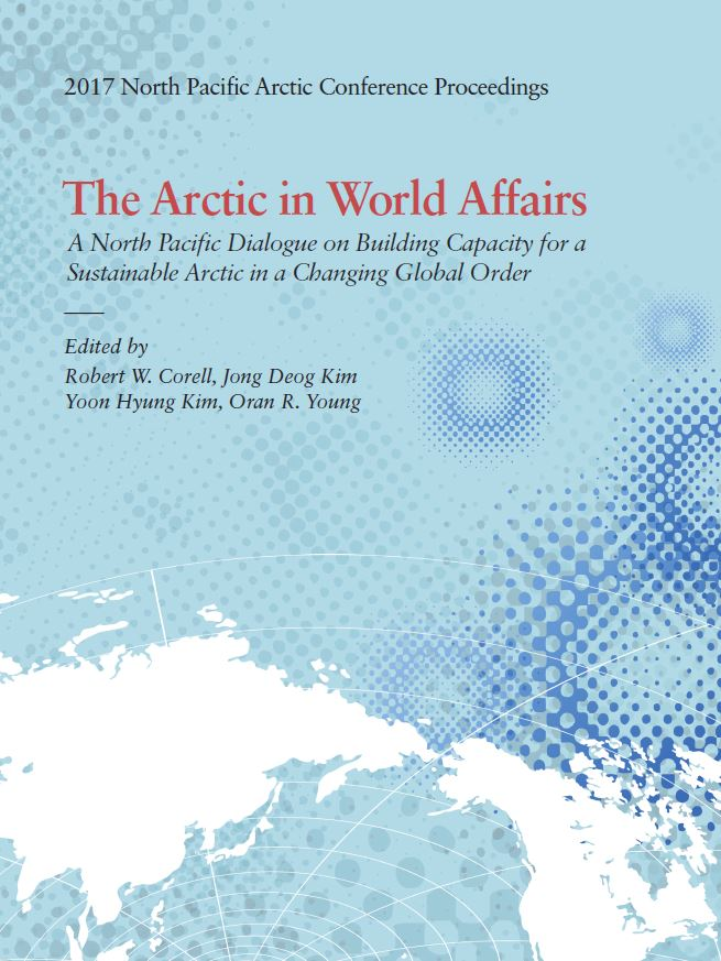 2017 North Pacific Arctic Conference Proceedings 표지